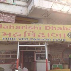 Maharishi Dhaba